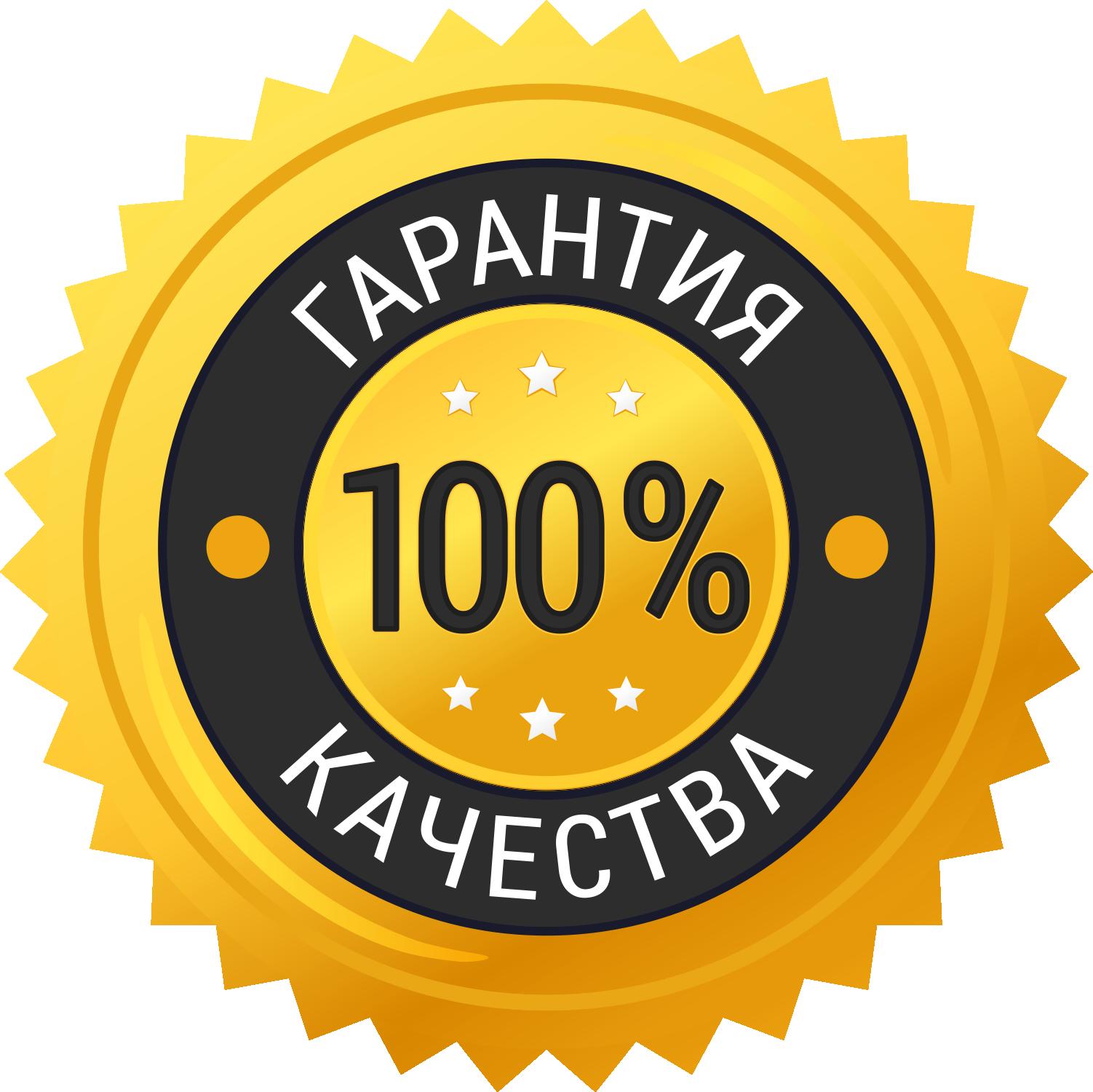 100% качество тележек